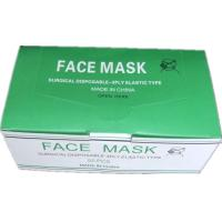 Hospital Disposable Face Mask For Food Service