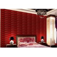 Wholesale 3D Wall Board Custom Natural Fiber Wallpaper from china suppliers
