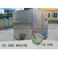 Wholesale 1 ton - 20 ton water cooled Ice Cube Machine with Stainless Steel 304 Material from china suppliers