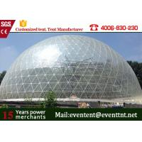 Quality Transparent Dome Event Tent Large Size Fire Resistant With Galvanised Steel Frame for sale