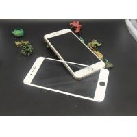 Wholesale White 3D iPhone Tempered Glass Screen Protector Anti Fingerprint for iPhone 7 from china suppliers