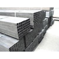 Wholesale HDG square tubes from china suppliers