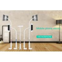 Wholesale Adjustable Gooseneck Tablet Mount  Lazy Phone Holder , lazy bed phone holder from china suppliers