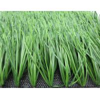 Wholesale 55mm Height Sports Field Football Artificial Grass with FIFA 2 Star certification. from china suppliers