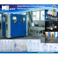 Wholesale Full Automatic 1000ml / 1L PET bottle blowing machine from china suppliers