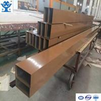 Wholesale Brown powder coated rectangle extruded aluminum square tube profile for decoration from china suppliers