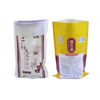 Wholesale Gloss Lamination PP Woven Bags 25 Kg Polypropylene Rice Bags Breathable from china suppliers