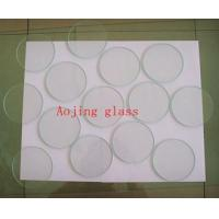 Buy cheap China  origin 0.5-12mm small size tempered glass from wholesalers
