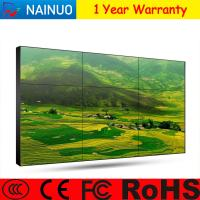 Buy cheap 42 inch ultra narrow bezel  LCD screen 3x3 46 inch seamless video wall from wholesalers