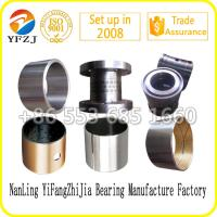 Wholesale factory direct sales sliding bearing/ composite bushing/ plain bearing from china suppliers