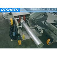Buy cheap 10 m / min Round Downspout Machine / Cold Rolling Tube Machine from wholesalers
