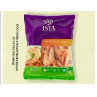 Wholesale Low Temperature Resistance Frozen Food Packaging Bag For Vegetable, Fish, Seafood, Shrimp Packaging from china suppliers