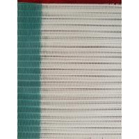 Wholesale Complex Machine Polyester Spiral Dryer Belt With Spiral Weave For Conveyor from china suppliers