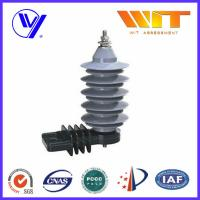 Wholesale High Voltage Polymer Gapless Lightning Surge Arrester for Lightning Protection System from china suppliers