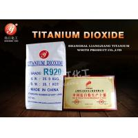 Wholesale Good Glossiness Chloride Process Titanium Dioxide Rutile For Coatings And Plastics from china suppliers