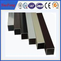 Wholesale 6000 series colorful aluminum extruded square tube with powder coating surface from china suppliers
