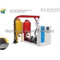 Buy cheap High Pressure Foaming Machine / Pouring Machine For PU Sandwich Panel from wholesalers
