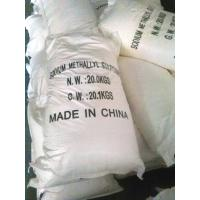 Wholesale sodium methallyl sulfonate used as additives in PCE from china suppliers