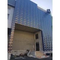 Wholesale 4mm PVDF Aluminium Frame Composite Panel With Spectra Color 3D ACP For Industrial/Commerical Building from china suppliers