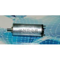 China high speed brushed DC Electric vehicle / car Motor RF-1230CA-1955 1.0 - 3.0V on sale