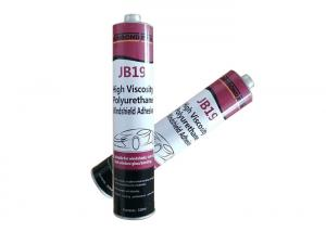 Wholesale Approx Car Windscreen Repair Glue UV Moisture Curing Sealant from china suppliers