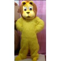 Wholesale Lion customize mascot,mascot costumest,theme party costumes,cartoon mascot,mascot suit from china suppliers
