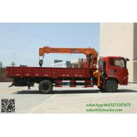 Buy cheap Custermizing  4x2 8 ton truck mounted crane SQ8S4   crane truck high quality on sale App:8615271357675 from wholesalers