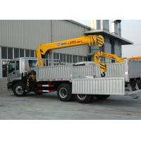 Wholesale Durable 10T Hydraulic Boom Truck Crane For Lifting And Transporting from china suppliers
