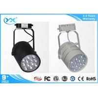 Wholesale 15W 35W 40W decoration LED Track Lights / low voltage kitchen track lighting from china suppliers