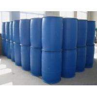 Wholesale Cationic ammonium polymer from china suppliers