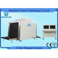 Wholesale Super Large Airport Baggage Scanner Cargo Pallet Security Scanner with 1.5*1.8m Tunnel Size from china suppliers