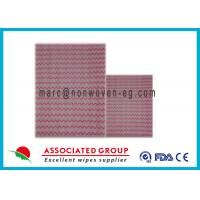 Wholesale Surface Multi Purpose Cleaning Wipes , Disinfecting Cleaning Wipes from china suppliers
