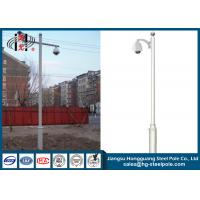 Wholesale Hot Roll Steel Cctv Camera Mounting Poles , Telescopic CCTV Surveillance Camera Poles from china suppliers