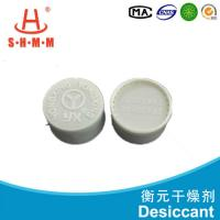 Buy cheap Rapid Safe Industrial Fiber canister desiccator Absorption 70% Natural Plant from wholesalers