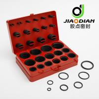 Wholesale O Ring Kit JIS Kits Metric Oring Kit with SGS RoHS FDA Certificates AS568 Standard from china suppliers