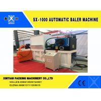 Buy cheap Horizontal Full Automatic baler Machine for paper -making factory, waste disposal station from wholesalers