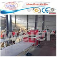 Quality 300-600mm WPC Extrusion Line , 3D decorative hollow panel Wood Plastic Composite Extruder for sale