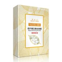 Wholesale Repair Whitening Anti - Winckle Correct Pigment Silk Facial Mask from china suppliers
