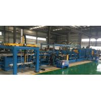 Wholesale Metal door forming line for refrigerator / door panel forming / Automatic production line for fridge door from china suppliers