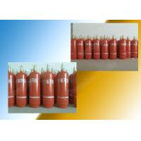 Buy cheap Steel Fm200 Cylinder 130kg from wholesalers