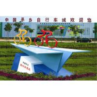 Beijing Hongsen Bicycle Co.,Ltd