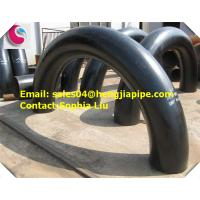 Wholesale carbon steel bend from china suppliers