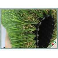Quality High Density Outdoor Artificial Grass Soft / Comfortable Feeling Fake Outdoor Grass for sale