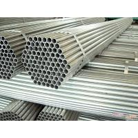 Wholesale 201 202 301 304 304L Stainless Steel Seamless Pipe A335 P92 A335 P91 A335 P9 , 6mm - 530mm from china suppliers
