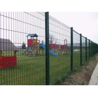 Wholesale pvc coated or hot dipped galvanized welded wire mesh( Manufacturer) from china suppliers