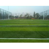 Quality Professional Football Artificial Turf/50mm thickened double spine grass(LTGSDS503) for sale