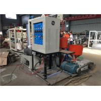 China Compact Design Film Blowing Machine Extrusion Output 35 Kg/H With Fixed Die Head on sale