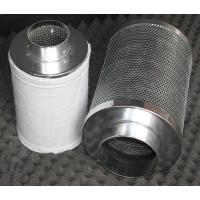Wholesale Aluminum Flange Activated Carbon Air Filter , Grow Tent Odor Control from china suppliers