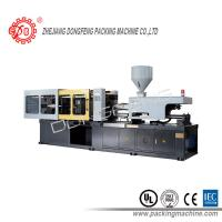 Wholesale Multi - Stage Automatic Injection Molding Machine For Plastic Bottle Making from china suppliers