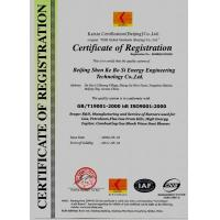 Beijing Shenkebosi Thermal Energy Engineering Technology Co., Ltd. Certifications
